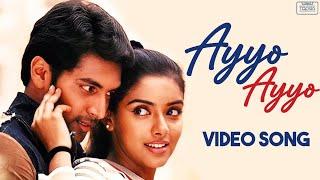 Ayyo Ayyo - M. Kumaran Son of Mahalakshmi | Jayam Ravi, Asin | Srikanth Deva | #ThinkTapes