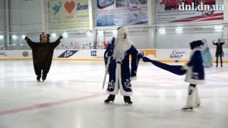 """Дружковка. На ледовой арене """"Альтаир"""" прошел новогодний праздник - dnl.dn.ua"""