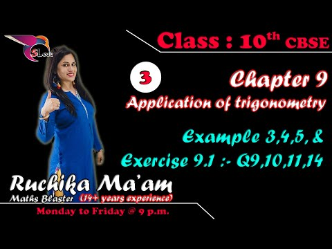 Ruchika Ma'am|Class X|Ch-9-Applications of trigonometry-Lec:1|Exe: 9.1- Q2,3,4,5| #TheSLedueLearning