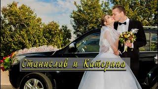 Станислав и Катерина _ финал...