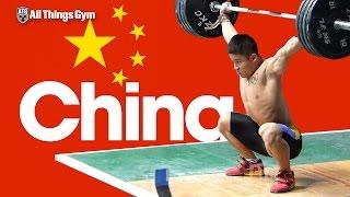 Training Hall Team China Part 1 with Li Ping Yuan Chengfei 2016 Asian Weightlifting Championships