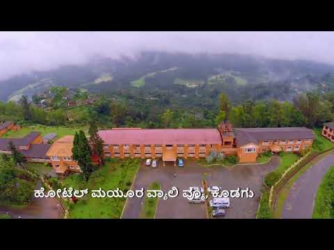 KSTDC Video Kannada 60S