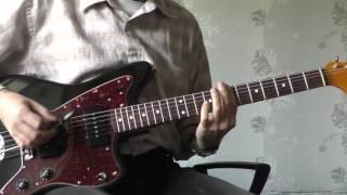 Woven Hand - Long Horn (play along)