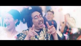 レキシ -「GOEMON feat. ビッグ門左衛門 (三浦大知)」 Music Video (YouTube ver.)