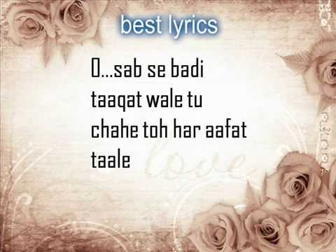 tere hai zameen  lyrics  in hindi
