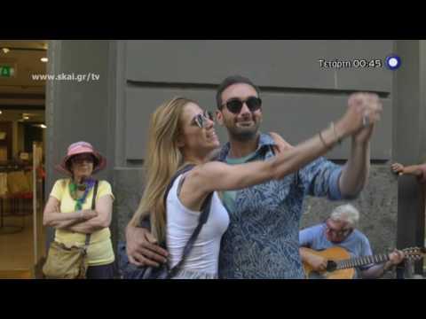 Celebrity Travel – Trailer Napoli  05/07/2017