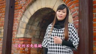 [MV完整版]誠心電視台-倖妏 - 最愛的是你