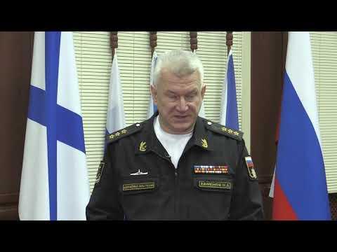 Поздравление  Командующего Северным флотом РФ адмирала Евменова Николая Анатольевича
