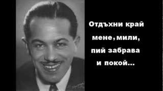 ������� �������� - ����������� ����� (1933)