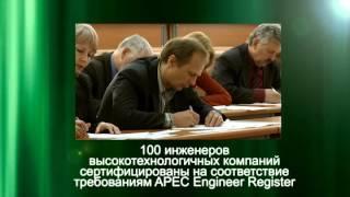 Томский политехнический университет (проморолик)