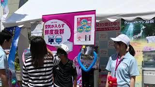Water One沖縄久米島海洋深層水のサーバーPRブース