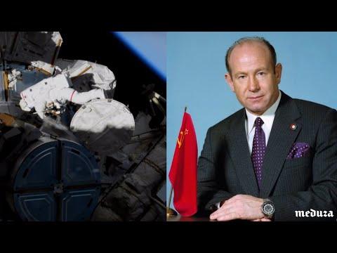 NASA в прямом эфире о смерти Алексея Леонова