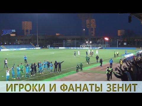 Зенит - Профиль - Футбол - СПОРТ-ЭКСПРЕСС