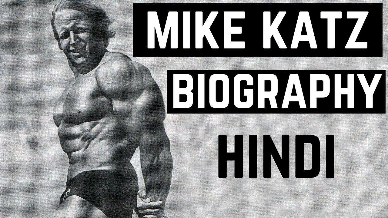 Mike Katz