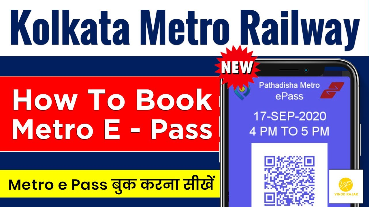 Metro E Pass Booking