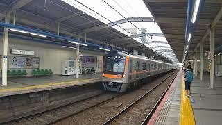 【京成電車今昔ツアー】京成本線 3100形 3153編成団体臨時列車勝田台通過