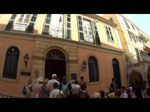Corfu Serbian museum