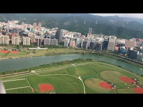 Taipei, Taiwan - Takeoff from Taipei Songshan Airport HD (2017)