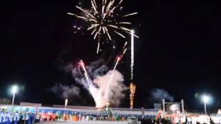 Фейерверк на открытии XIV республиканских сельских спортивных игр в Мухоршибири
