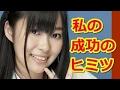 Popular Videos - HKT48 no Odekake の動画、YouTube動画。