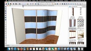 Проектируем радиусный шкаф-купе в программе Объемник