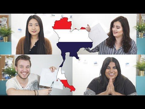 How Well Do You Know Thailand | รู้จักประเทศไทยดีแค่ไหน ซับไทย
