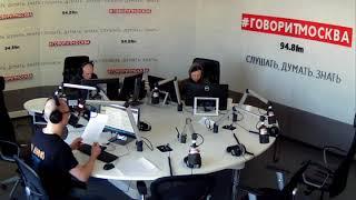 Смотреть видео Новости 22 февраля 2018 года на 10:00 на Говорит Москва онлайн