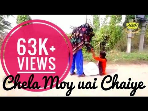 Chela Moy uai Chaiye Kali T-Shirt Aala - R Desi