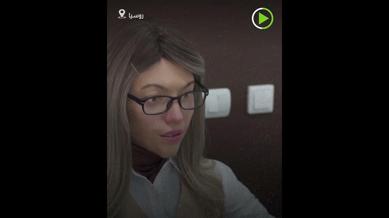 روبوتات بوجوه بشرية في روسيا  - نشر قبل 2 ساعة