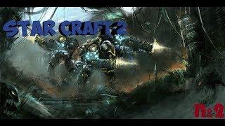 StarCraft 2 Wings Of Liberty компания за терранов на эксперте (Часть 2)