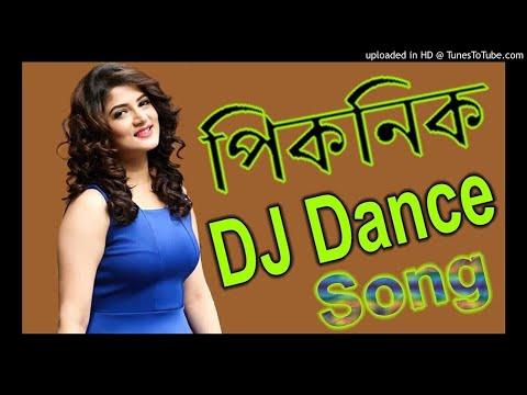 new-bangla-dj-gan-new-bangla-dj-song-2019-dj-bangla-remix-song-dj-gan-bangla-dj-bangla-2019-dj-mix