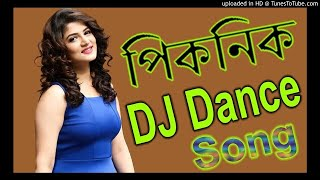 Dj gan bangla 2019, song, gan, bangladesh, mp3, new ...