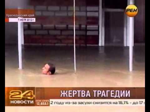 Ак россия новости сегодня