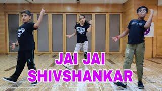 Jai Jai Shivshankar Dance Video | War | Hrithik Roshan | Tiger Shroff | Parvez Rehmani Choreography