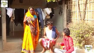 रामलाल बीग्रल Mobile से  || RAMLAL || FULMATIYA || MAITHILI COMEDY || MAITHILI KHUSHI