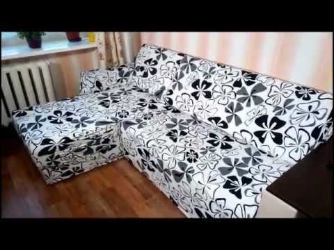Покрывало на диван, обтяжка с ALIEXPRESS