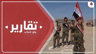 """اللواء الخامس """" قوات خاصة """" يدشن العام الجديد ويؤكد أنه عام التحرير"""