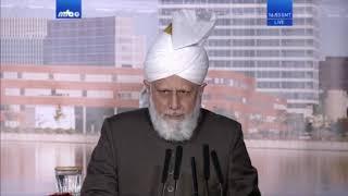 Discours liminaire D'Inauguration de la mosquée Baitul Afiyat à Almere, Pays-Bas