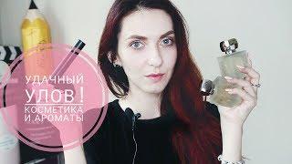 видео Все, что вы хотели бы знать о девятнадцатой неделе беременности