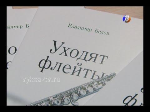 Вопрос: Как выпустить собственный сборник стихов?