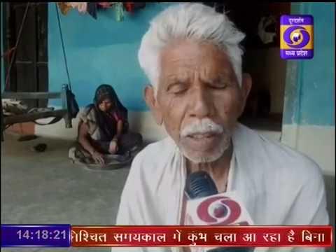Ayushman Bharat Yojna : Narshingpur