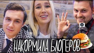 видео Организация корпоратива в Москве с участием звезд