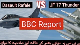 Comparison Of Pakistan's JF-17 Thunder With India's Rafale Jets By BBC