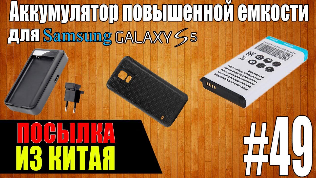 Samsung GALAXY Ace замена разъема контактов батареи - YouTube