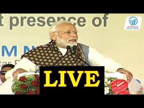 Live: PM dedicates Campus of International Rice Research Institute to nation at Bhullanpur, Varanasi