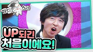 [라디오스타] 찐?! 🎤노래방 분위기의 감자골 사인방의 무대!(ง°̀ロ°́)ง못다한 이야기를 랩으로! '김용만&박수홍&김수용' 4편