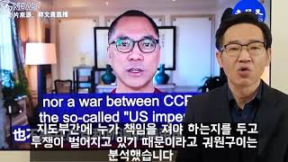 시진핑과 상하이방의 혈투 - 전시상황 선포 그리고 홍위…