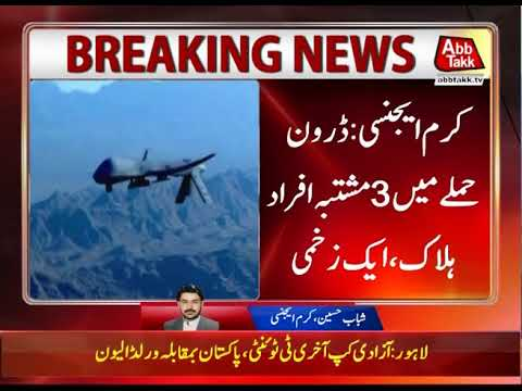 Three Killed in US Drone Strike Near Pak-Afghan Border