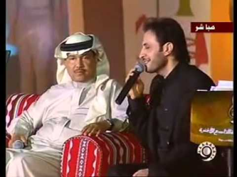 Majid Al Mohandes & Mohammed Abdu Duet