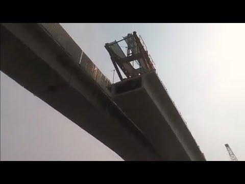 MAHATMA GANDHI SETU CURRENT STATUS, Road Bridge Construction in India